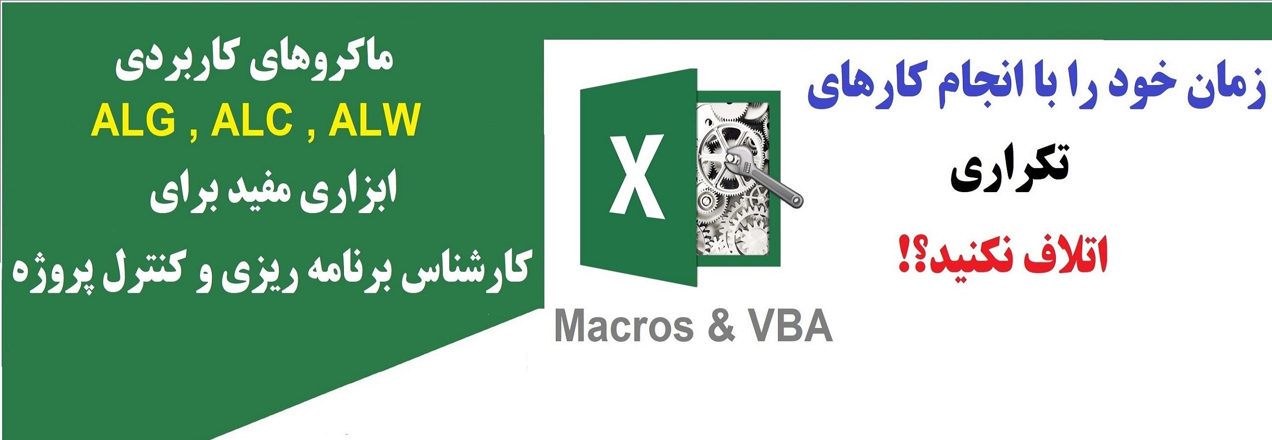 macro-in-excel-04