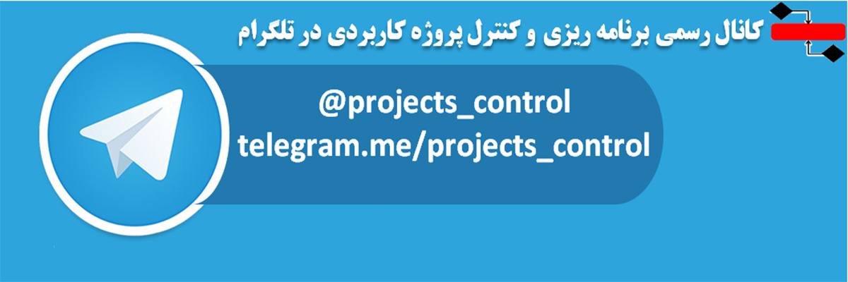 telegram-channel-